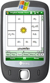 Windows mobile astrology software